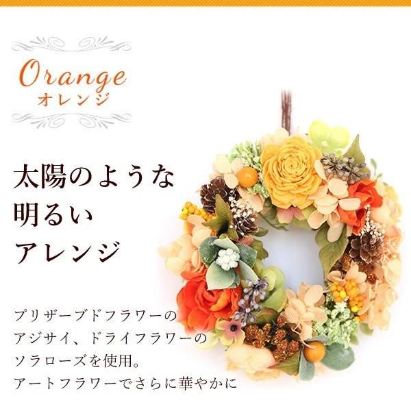 お歳暮 御歳暮 お菓子 誕生日 プレゼント 花 プリザーブドフラワー お祝い ギフト|oimoya|08