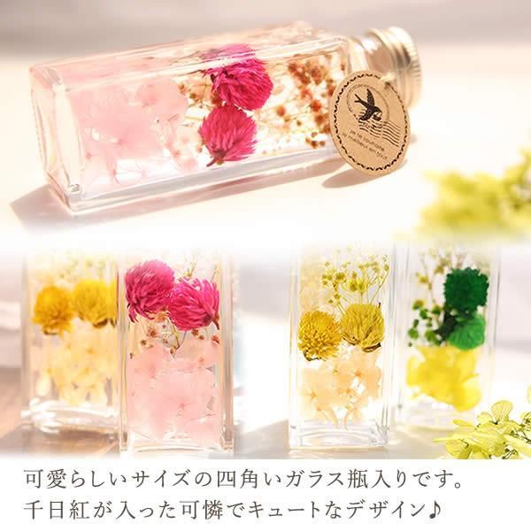 敬老の日 ギフト 2019 ハーバリウム 花 フラワー プレゼント お菓子 70代 80代|oimoya|12