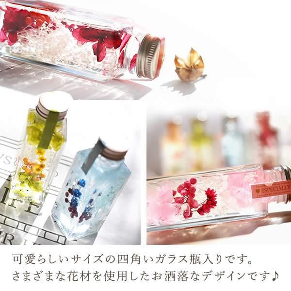 ギフト プレゼント 花 ハーバリウム スイーツ フラワー 植物標本|oimoya|04