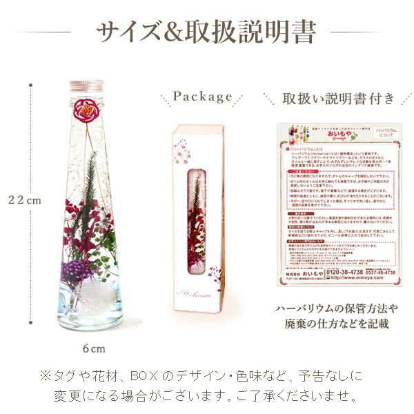 お歳暮 御歳暮 お菓子 誕生日 プレゼント 花 ハーバリウム ギフト スイーツ|oimoya|09