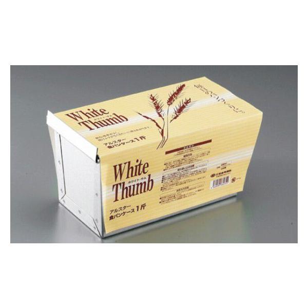 53-06 ENDO ホワイトサム アルスター 食パンケース(包装付) 2斤 98003220