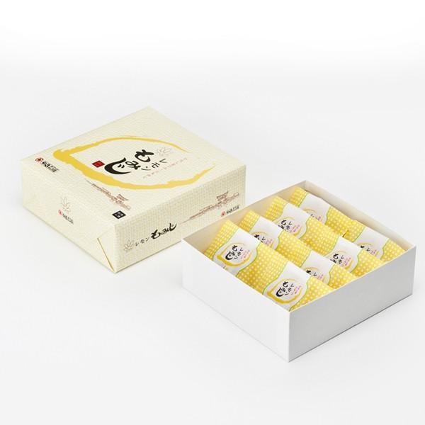 もみじ饅頭 やまだ屋 レモンもみじ8個入 広島県産レモン果汁使用