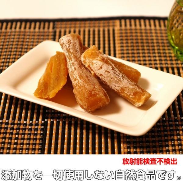 干し芋 ほしいも 丸干し芋 無添加 茨城県ひたちなか産 紅はるか200g×5袋  国産 干しいも 干しイモ 丸干  ギフト 通販|oishiine-ibaraki|05