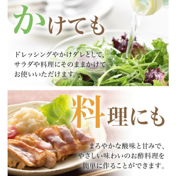 おいしい酢 900ml  10秒に1本売れる!みかん果実酢配合 まろやかな甘みで飲んでおいしい、料理にべんりで酢のもの簡単 ランキング1位のおいしいお酢|oisi|08