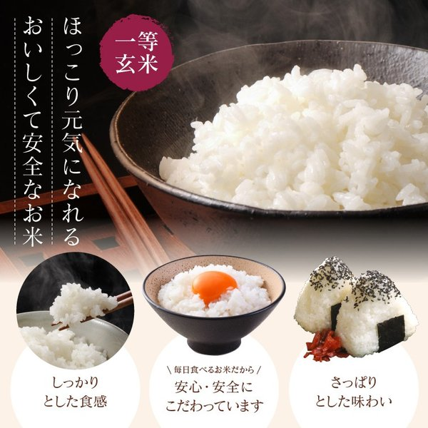 新米 お米 30Kg 福島県産 天のつぶ 送料無料 無洗米 精米 令和元年産 一等米|oisiiokomedesu|07