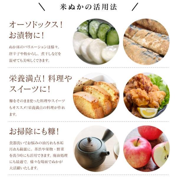 お米 20Kg 福島県産 ひとめぼれ 送料無料 無洗米 精米 令和元年産 一等米 oisiiokomedesu 14