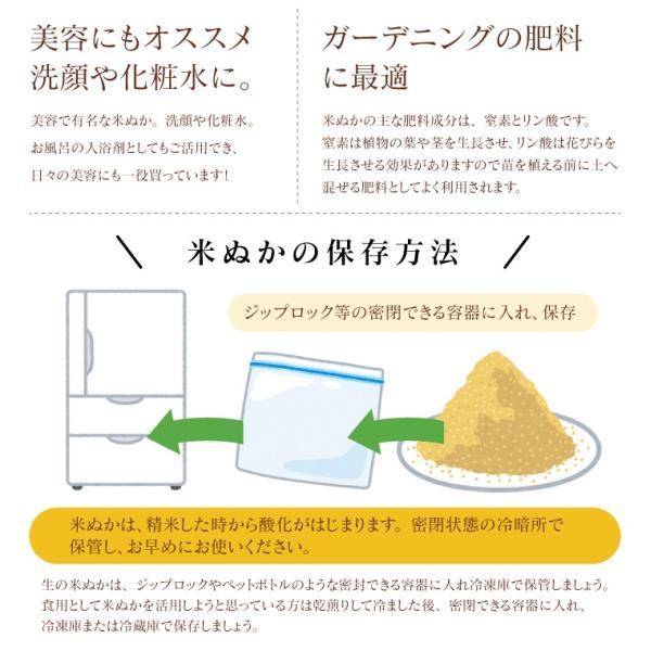 お米 20Kg 福島県産 ひとめぼれ 送料無料 無洗米 精米 令和元年産 一等米 oisiiokomedesu 15