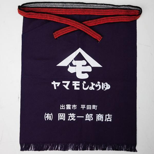 オリジナル前掛け oka-store 02