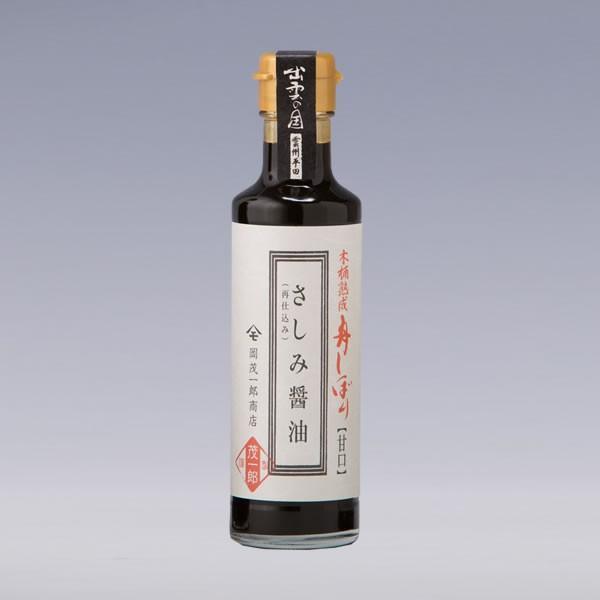 再仕込み醤油(甘口)/200ml|oka-store|02