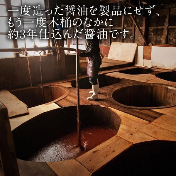 再仕込み醤油(甘口)/200ml|oka-store|03