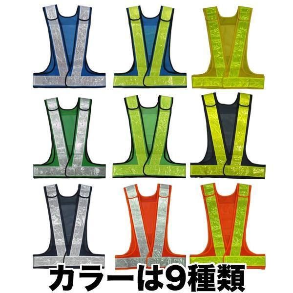 安全ベスト 反射ベスト メッシュ 名入れ可能 7cm幅テープ 3段階サイズ調整可能 okacho-store 02