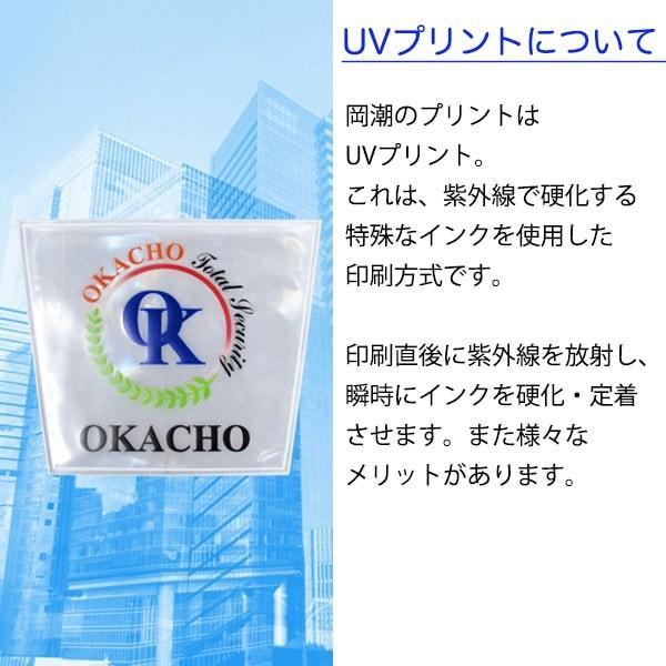 安全ベスト 反射ベスト メッシュ 名入れ可能 7cm幅テープ 3段階サイズ調整可能 okacho-store 06