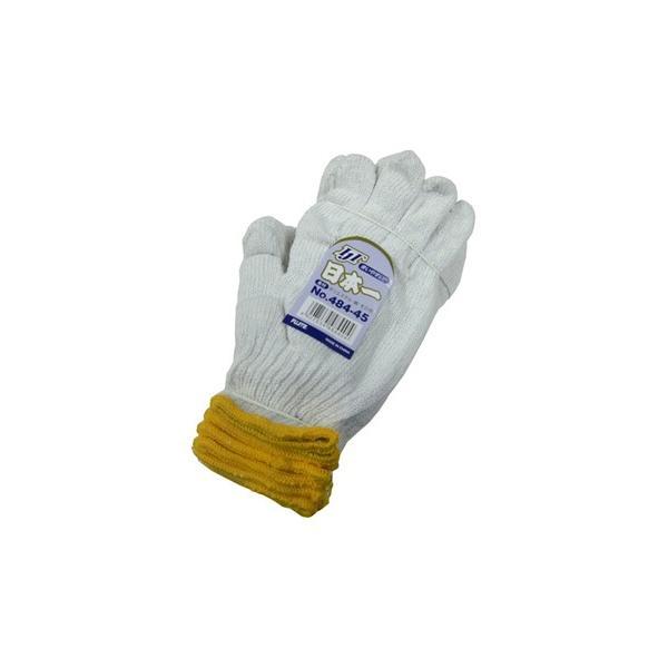 軍手 手袋 作業手袋 720双入り|okacho-store