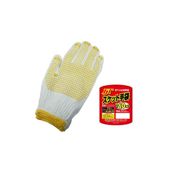 軍手 手袋 作業手袋 滑り止め 40双入り|okacho-store
