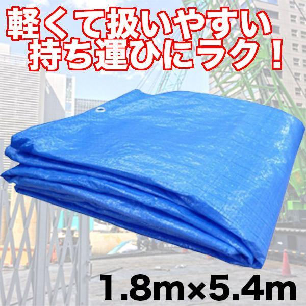 ブルーシート 薄手 高品質 #1000 規格 サイズ 1.8m×5.4m 60枚セット