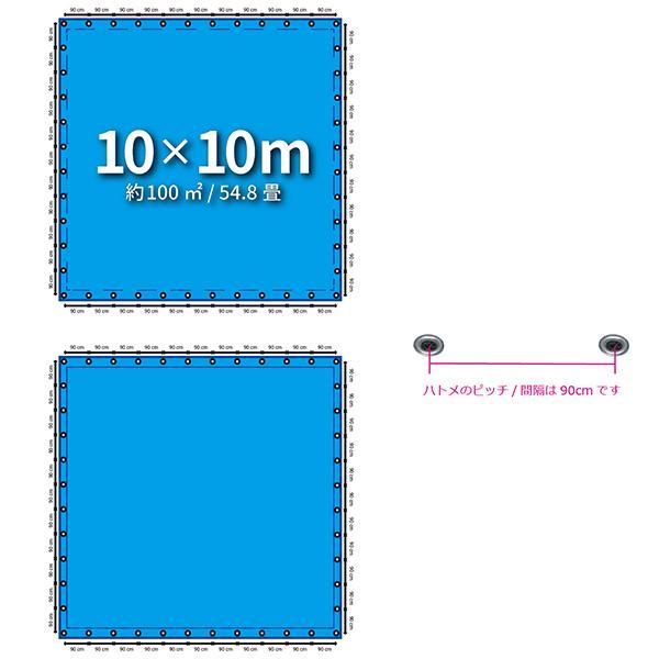 ブルーシート 厚手 防水 10m×10m サイズ 規格 #3000 正規品 1枚 法人様限定 okacho-store 03