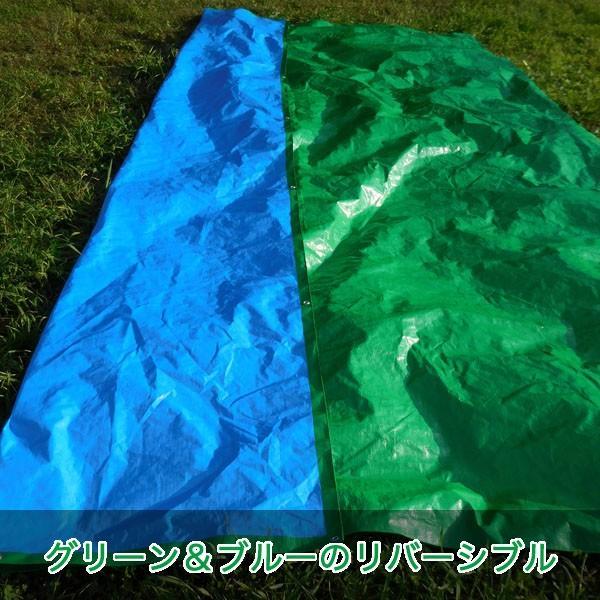ブルーシート 防水 厚手 タープ 3000 3.6m×5.4m 緑&青 1枚 okacho-store 03