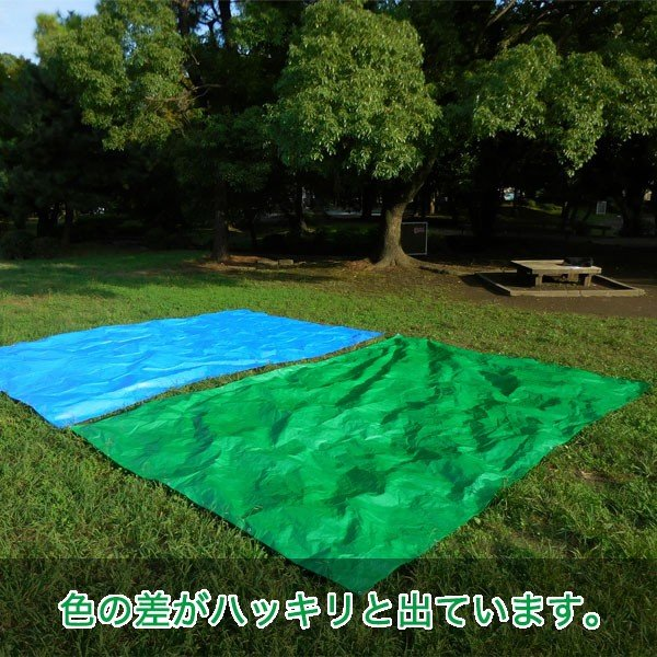 ブルーシート 防水 厚手 タープ 3000 3.6m×5.4m 緑&青 1枚 okacho-store 05