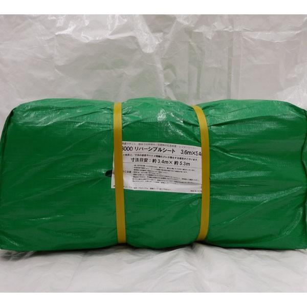 ブルーシート #3000 厚手防水 サイズ3.6m×5.4m(10枚入)緑&青|okacho-store|02