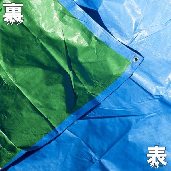 ブルーシート #3000 サイズ10m×10m(4枚入) 厚手防水 緑&青|okacho-store|02