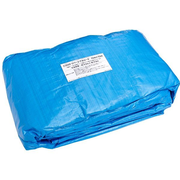 ブルーシート #3000 サイズ10m×10m(4枚入) 厚手防水 緑&青|okacho-store|04