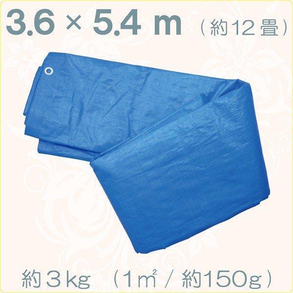 ブルーシート 3000規格 厚手 防水 サイズ 3.6m×5.4m 1枚|okacho-store|04