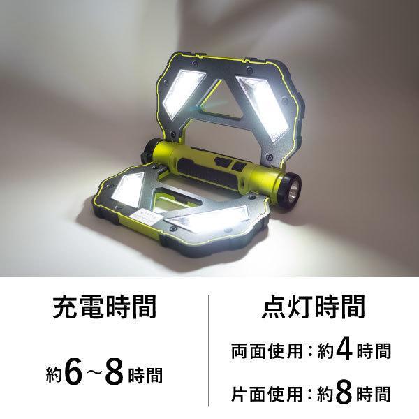 LED ライト 照明器具 投光器 ハンディタイプ|okacho-store|02
