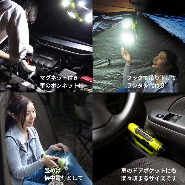 LED ライト 照明器具 投光器 ハンディタイプ|okacho-store|03