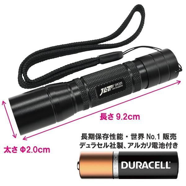 LED ライト 照明器具 懐中電灯 ペン型 30ルーメン DR201 電池付属|okacho-store|02