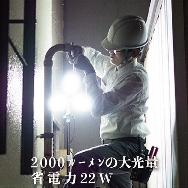 LED ライト 照明器具 投光器 ワークライト スタイリッシュ|okacho-store|03
