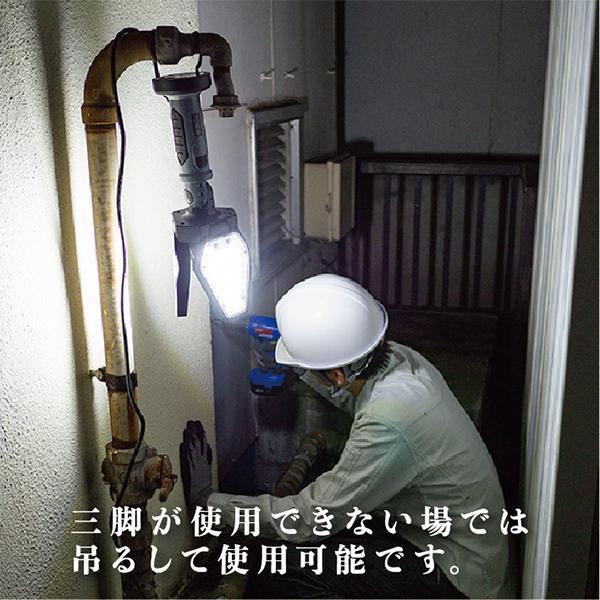 LED ライト 照明器具 投光器 ワークライト スタイリッシュ|okacho-store|05