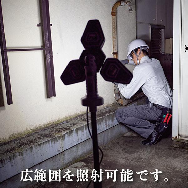 LED ライト 照明器具 投光器 ワークライト スタイリッシュ|okacho-store|06