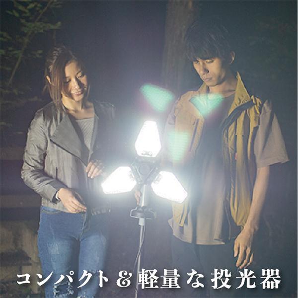 LED ライト 照明器具 投光器 ワークライト スタイリッシュ|okacho-store|08