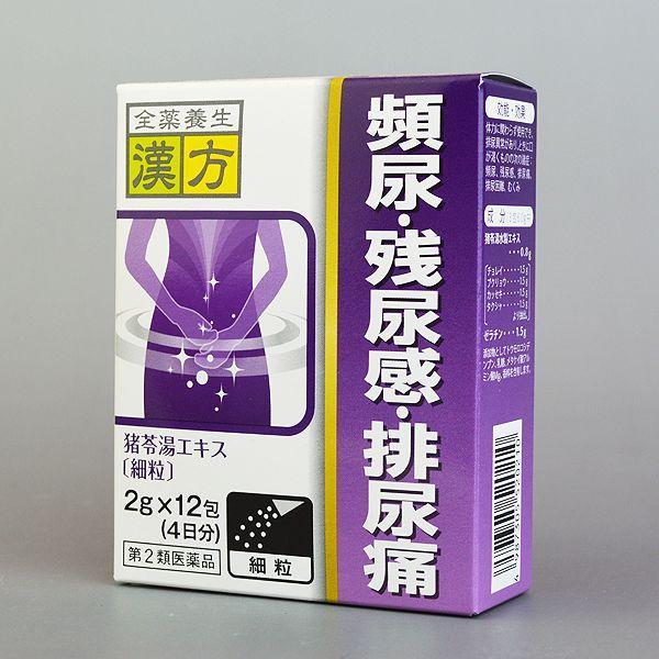 湯 漢方 苓 猪 柴苓湯の効能・効果