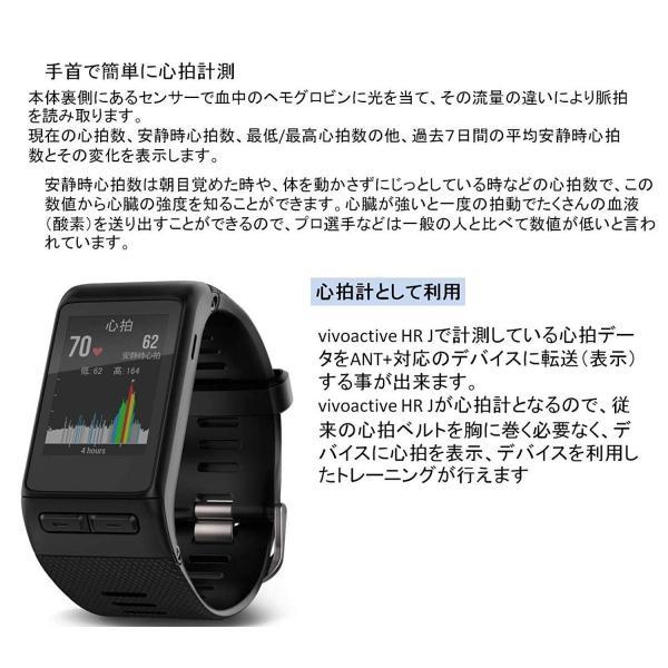 GARMIN(ガーミン) アクティブトラッカー 時計 活動量計 VIVOACTIVE J HR 心拍 歩数 防水 GPS 日本正規品 160