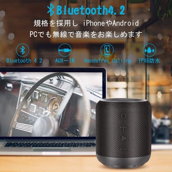 Bluetooth スピーカー Zeelec SH3 ワイヤレススピーカー IPX6防水 10W デュアルドライバーBluetooth4.2