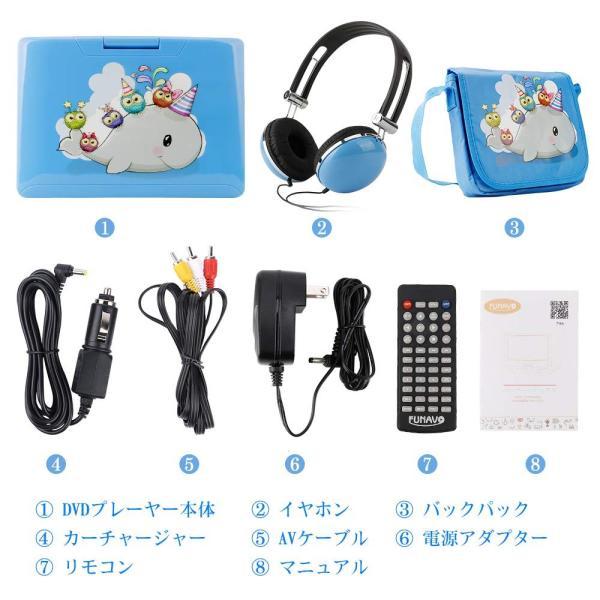Funavo ポータブルDVDプレーヤー 7.5インチ 車載 リージョンフリー USB/SDカード/CPRM対応 英語勉強 目に優しい イヤ