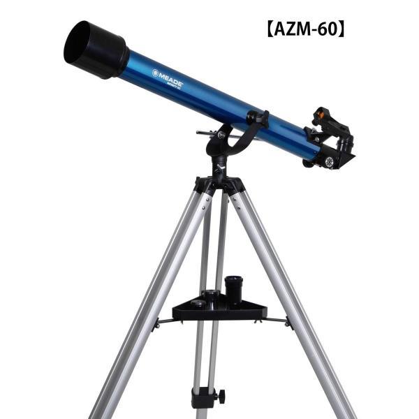 MEADE 天体望遠鏡 スマホで星を撮ろうセット AZM-60SA 口径60mm 焦点距離800mm 屈折式 経緯台 スマホアダプター付 9