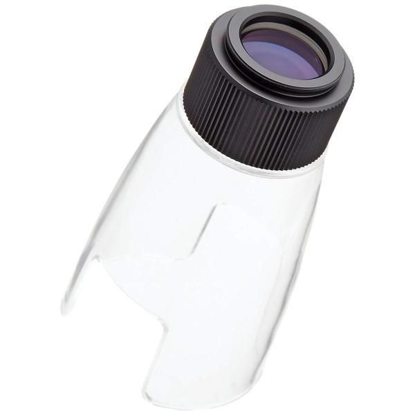 Vixen 単眼鏡用アクセサリー ルーペスタンド(マルチモノキュラー用) 7106-07