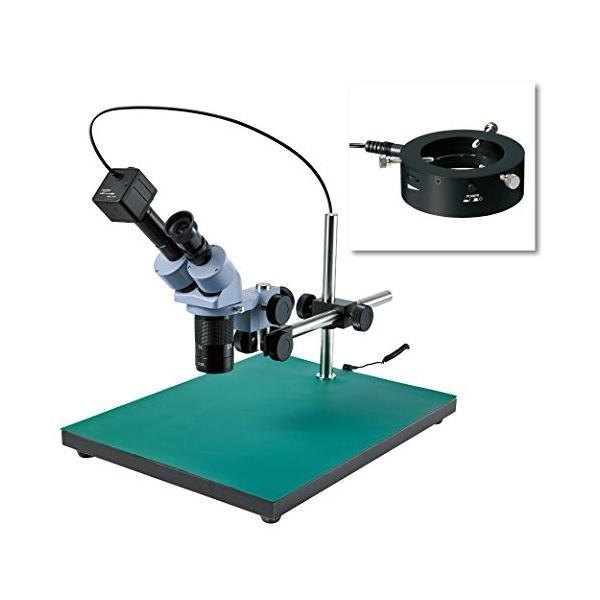 ホーザン(HOZAN) 実体顕微鏡 L-KIT541