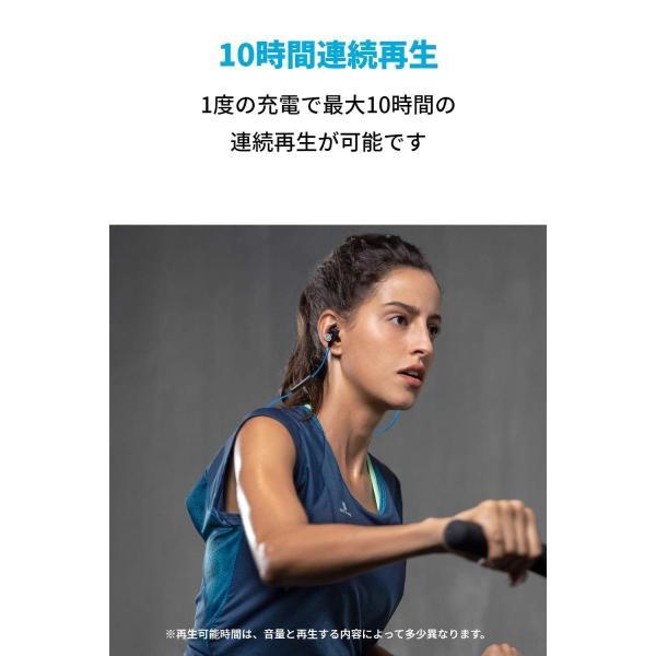 改善版Anker SoundBuds Slim(ワイヤレスイヤホン カナル型)Bluetooth 5.0対応 / 10時間連続再生 / IP|okada-store