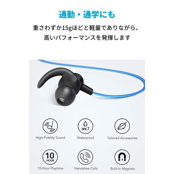 改善版Anker SoundBuds Slim(ワイヤレスイヤホン カナル型)Bluetooth 5.0対応 / 10時間連続再生 / IP|okada-store|02