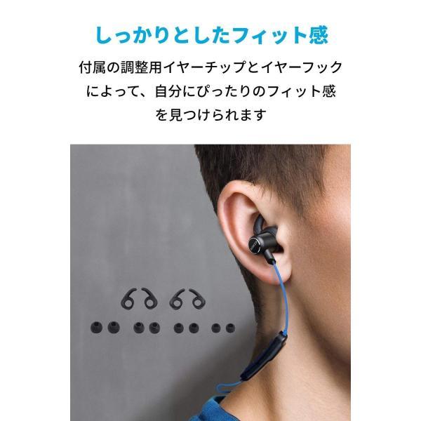改善版Anker SoundBuds Slim(ワイヤレスイヤホン カナル型)Bluetooth 5.0対応 / 10時間連続再生 / IP|okada-store|07