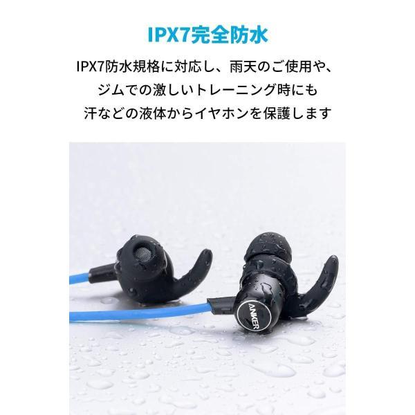 改善版Anker SoundBuds Slim(ワイヤレスイヤホン カナル型)Bluetooth 5.0対応 / 10時間連続再生 / IP|okada-store|09