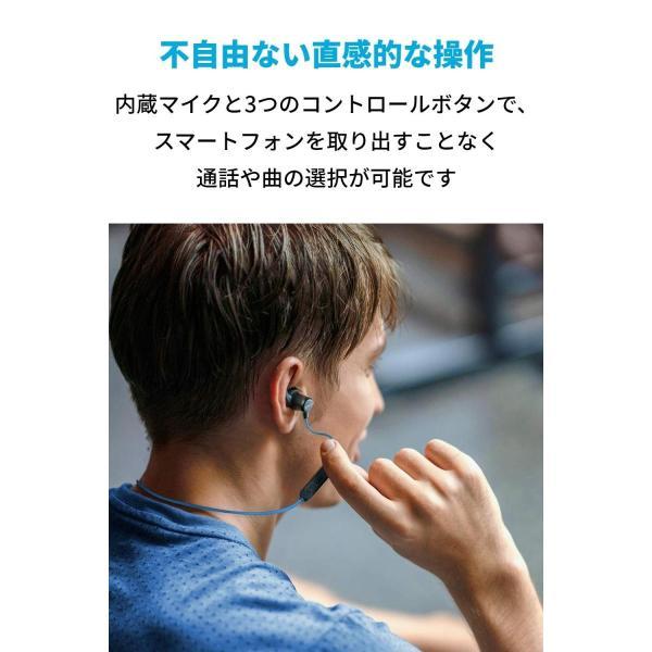 改善版Anker SoundBuds Slim(ワイヤレスイヤホン カナル型)Bluetooth 5.0対応 / 10時間連続再生 / IP|okada-store|10