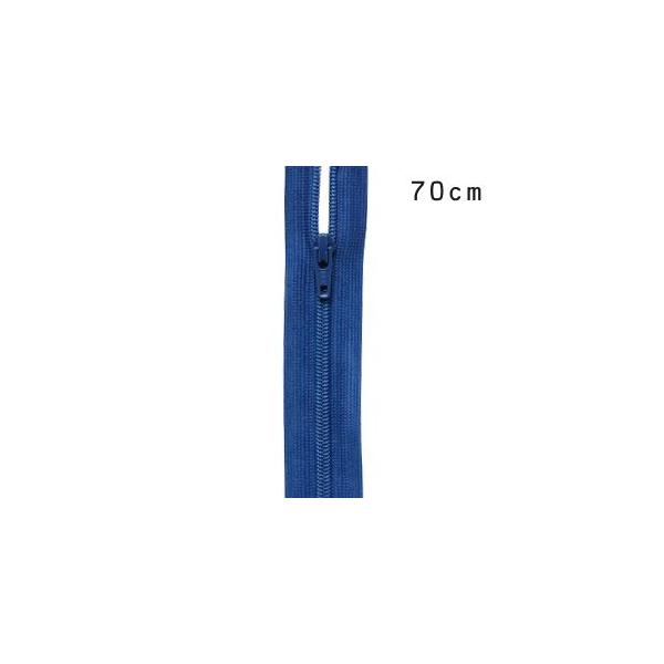 YKK 3コイルファスナー オープン(3CF DA OP) 70cm 558.瑠璃紺 (H)_6b_