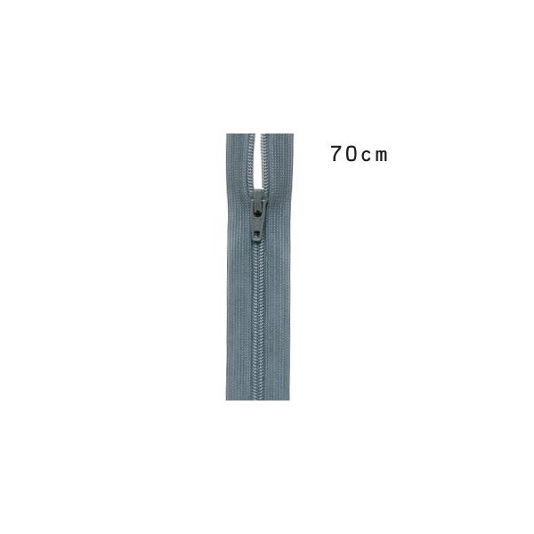 YKK 3コイルファスナー オープン(3CF DA OP) 70cm 578.コンクリート (H)_6b_