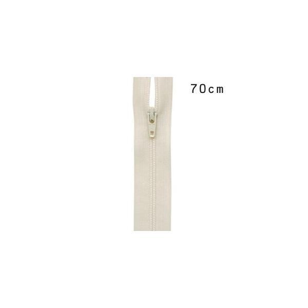 YKK 3コイルファスナー オープン(3CF DA OP) 70cm 801.生成 (H)_6b_
