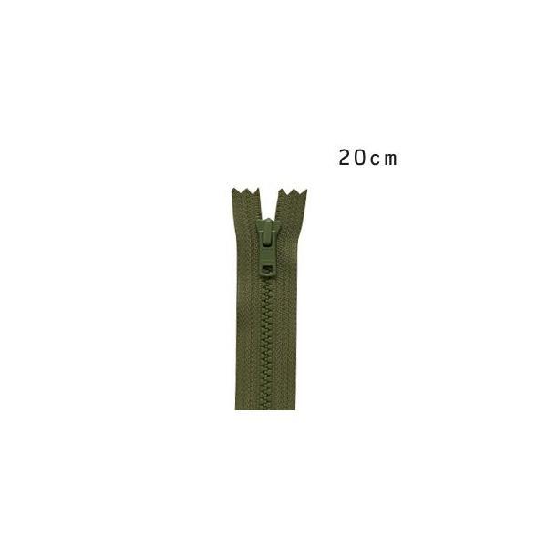 YKK 4ビスロンファスナー 止め(4VS DA C) 20cm 566.モスグリーン (H)_6b_