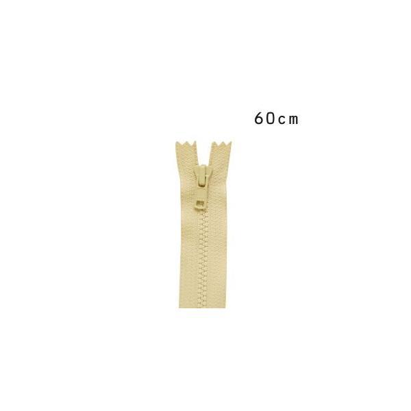 YKK 4ビスロンファスナー 止め(4VS DA C) 60cm 551.クリーム (H)_6b_